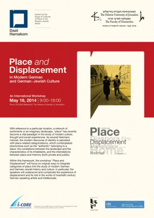 Poster of Place & Displacement seminar of Da'at Hamakom
