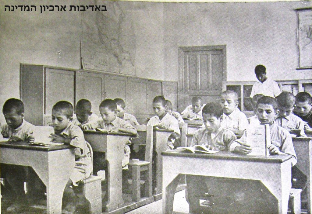 "the education system in palestine Given the paucity of documentation of the educational system in palestine,  education in palestine,"" which  history of education in palestine: time to."